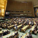 اقوام متحدہ کی جنرل اسمبلی میں اسرائیل کے خلاف 9 قراردادیں منظور