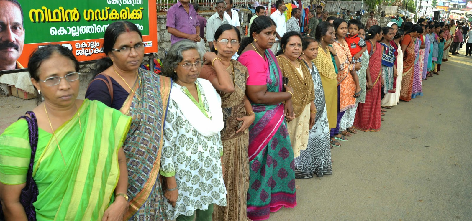 صنفی عدم مساوات کے خلاف لاکھوں بھارتی خواتین نے انسانی زنجیر بناڈالی