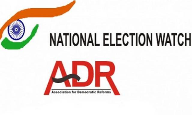 بھارتی قومی سیاسی جماعتوں کونامعلوم ذرائع سے 690کروڑ ملنے کا انکشاف