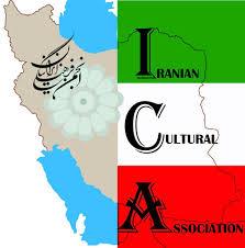 یورپی ممالک میں ثقافتی مراکز ایرانی مداخلت کے اڈے قرار