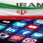 ایران کے برسراقتدار اداروں میں سوشل میڈیا کے حوالے سے محاذ آرائی