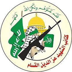القسام بریگیڈ کے 'بٹ کوائن' پر انحصارسے اسرائیلی حکومتی و عسکری حلقوں میں شدید تشویش