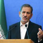 ایرانی نظام مشکل ترین حالات سے گزر رہا ہے ، ایرانی نائب صدرکا اعتراف