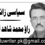 وزیراعلیٰ سندھ کی گرفتاری کے امکانات ختم ہوگئے۔۔۔؟<br>(سیاسی زائچہ..راؤ محمد شاہد اقبال)