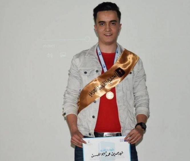 باصلاحیت نوجوان خیرالدین ابو الحسن یورپ کے وسط میں فلسطین کا روشن ستارہ!