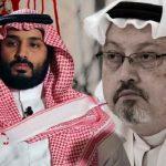 جمال خاشقجی کے قتل پر سعودی ولی عہد سے تفتیش کی جانی چاہئے، اقوام متحدہ