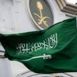 عرب ممالک میں سعودی عرب ایف اے ٹی ایف کا پہلا باقاعدہ رکن بن گیا