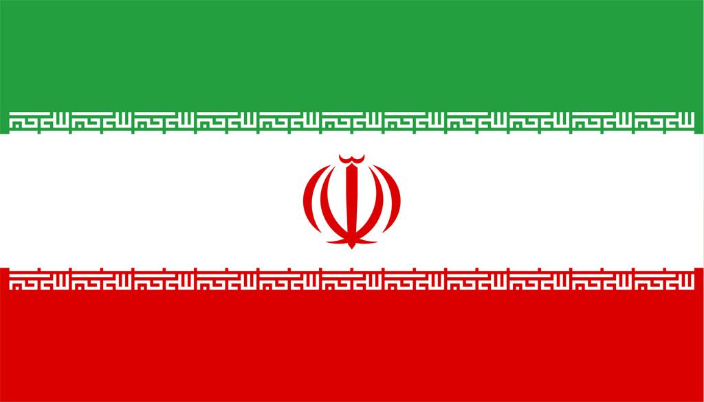 ایران میں چھ سالہ بچے کی قاتل نرس کو تختہ دار پر لٹکا دیا گیا