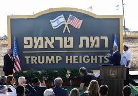 امریکی مندوبین پہلی بار سرکاری سطح پر یہودی آبادکاری کی تقریب میں شریک