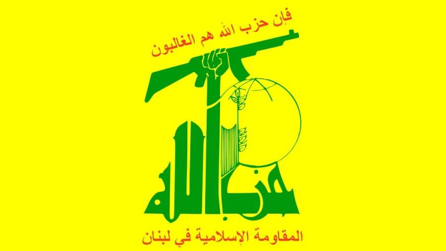 امریکا کے حزب اللہ نیٹ ورک کے خلاف سائبر حملوں کا انکشاف