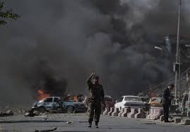 افغان دارالحکومت کابل میں دھماکا، 53افراد زخمی، ہلاکتوں کا خطرہ