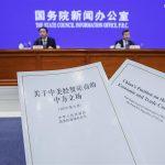 چین کا ''نئے عہد میں چین اور دنیا'' کے عنوان سے وائٹ پیپر جاری