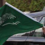 سعودی عرب ، قومی پرچم کی توہین پر ایک برس قید اور تین ہزار جرمانے کی سزا