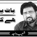 آٹا، میڈیا اور عمران خان (شعیب واجد)