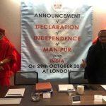 بھارتی ریاست منی پور کے مہاراجہ نے بھارت سے علیحدگی کا اعلان کردیا