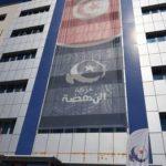 تیونس' مذہبی سیاسی جماعت النہضہ کا حکومت کی تشکیل پراصرار