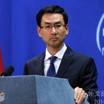 شام کی خودمختاری اور علاقائی سا لمیت کا احترام کیا جائے، چین