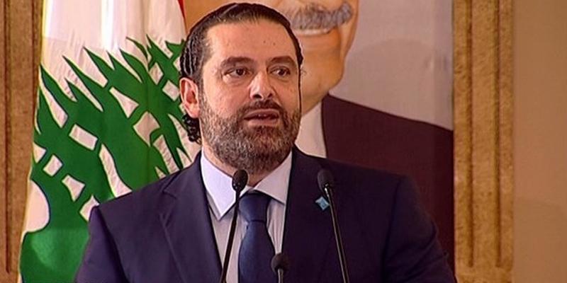 لبنان،عوامی احتجاج کے بعد وزیراعظم سعدا لحریری معاشی اصلاحات پر رضا مند