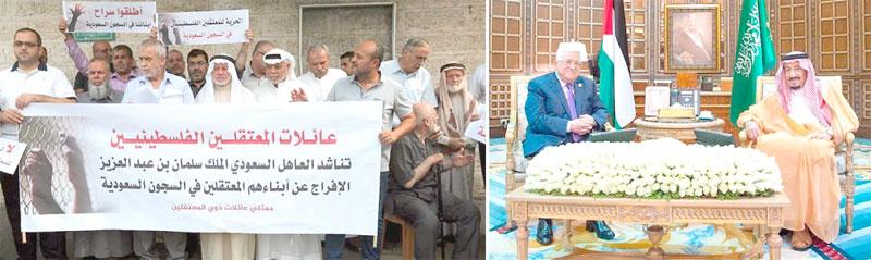 فلسطینی قانون ساز کونسل کاسعودی فرمانروا سے فلسطینی قیدیوں کی رہائی کا مطالبہ