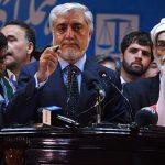 افغان صدارتی انتخاب، اشرف غنی کے بعد عبداللہ عبداللہ کا بھی کامیابی کا دعوی