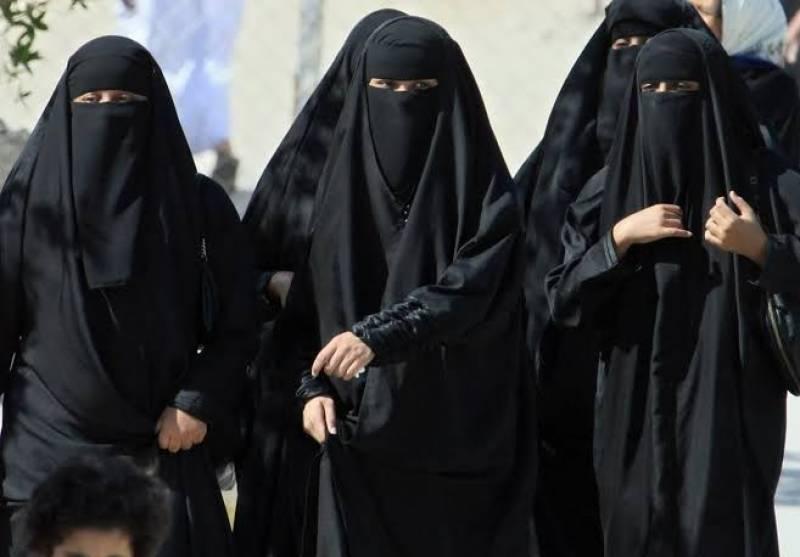 سعودی عرب سرکاری ملازمتوں میں خواتین کی شرح 40فیصد ہوگئی