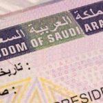 سعودی عرب میں مقیم غیر ملکیوں کو عزیز و اقارب کو میزبان ویزہ پر بلانے کی اجازت
