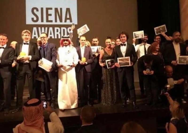 سعودی فوٹو گرافر کی ایک تصویر نے اٹلی میں عالمی ایوارڈ جیت لیا