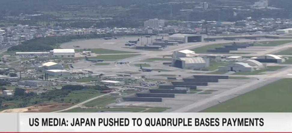 امریکا کا جاپان سے فوجی اڈوں کیلئے مزید ادائیگی کا مطالبہ