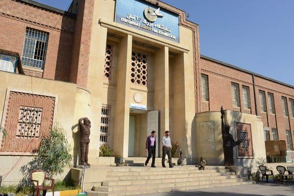 ایران میں امریکی سفارت خانے پر قبضے کے چالیس برس مکمل