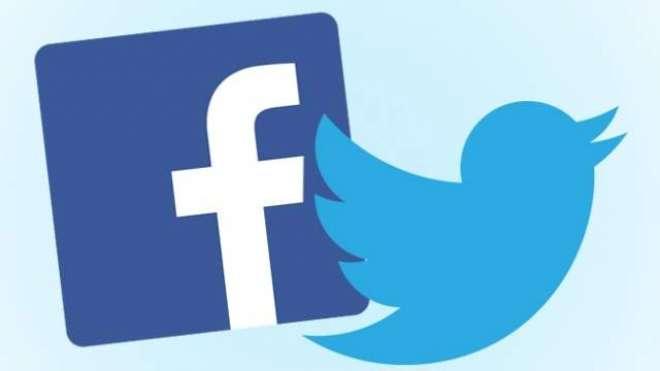 فیس بک اورٹوئٹرصہیونیوں کے آلہ کار بن گئے،حماس رہ نما