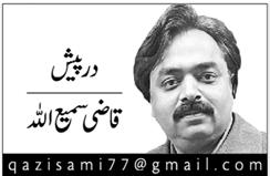 کراچی کے لیے معاہدے