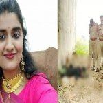 بھارت، لیڈی ڈاکٹر سے زیادتی کرنے والے ملزمان پولیس مقابلے میں ہلاک