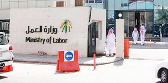 سعودی عرب ، گھریلو ملازمین کو منگوانے کے مراحل کو آسان بنانے کااعلان