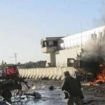 افغانستان، بگرام ایئر بیس پر حملہ، 2کار بم دھماکے ،30افراد زخمی