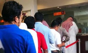 سعودی عرب سے تارکین وطن کی ترسیل زر میں 8.9 فیصد کمی