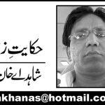 نیا خبری ماحول اور پرانے پاپی صحافی (شاہد اے خان)