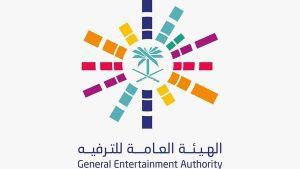 سعودی عرب، ریاض سیزن میں زائرین کی تعداد 84 لاکھ سے تجاوز