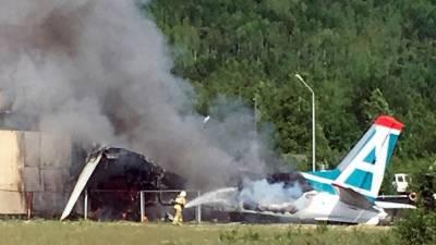 امریکا،چھوٹا طیارہ گر کر تباہ،پائلٹ اور 2 بچوں سمیت 9 افراد ہلاک