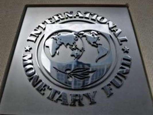 ترکی کی اقتصادی شرح نمو 2020 میں3 فیصد رہنے کی توقع ہے ،آئی ایم ایف