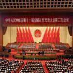 چینی حکومت نے کورونا وائرس پر قابو پانے کیلئے 9 بلین ڈالر جاری کر دیے