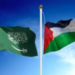 فلسطین ہمارا پہلا مسئلہ تھا ہے اور رہے گا، سعودی عرب
