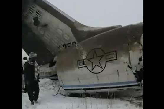 طالبان کے زیر کنٹرول علاقے میں گرنے والا طیارہ سی آئی اے کا ہے ،طالبان کادعویٰ