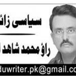 ذِکر جب چھڑ گیا کراچی کی روحانی بالیدگی کا