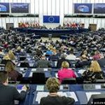 شہریت ترمیمی بل ،یورپی پارلیمان میں قرارداد کی منظوری پر بھارت کی تنقید