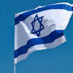 بانی اسرائیل کے بیٹے کی ریاست کے مجرمانہ پروگرام پر اظہار شرمندگی