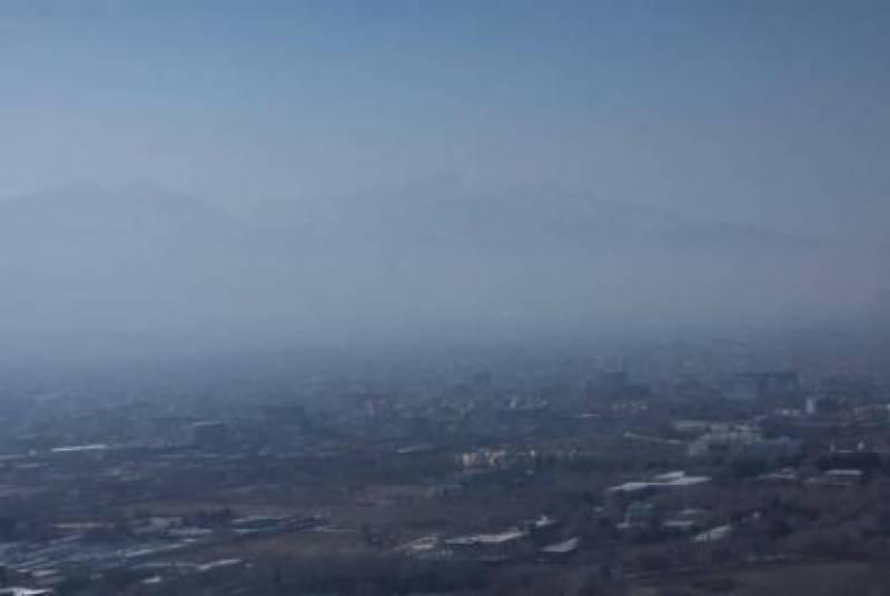 افغانستان میں فضائی آلودگی سے ایک ہفتے کے دوران 17 افراد جاں بحق