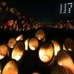 جاپان، کوبے میں آنے والے شدید زلزلے کو 25 سال مکمل