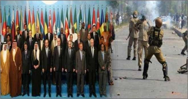بھارتی امور پر او آئی سی اجلاس کی خبریں قیاس آرائیاں ہیں، بھارت