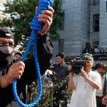 ایران نے امریکا کیلئے جاسوسی کرنے پر ایک شخص کو سزائے موت سنادی