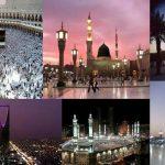 سعودی عرب دنیا کے 10پرکشش ممالک کی فہرست میں شامل